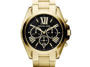 reloj pulsera premium