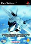 ace combat distant thunder ps2
