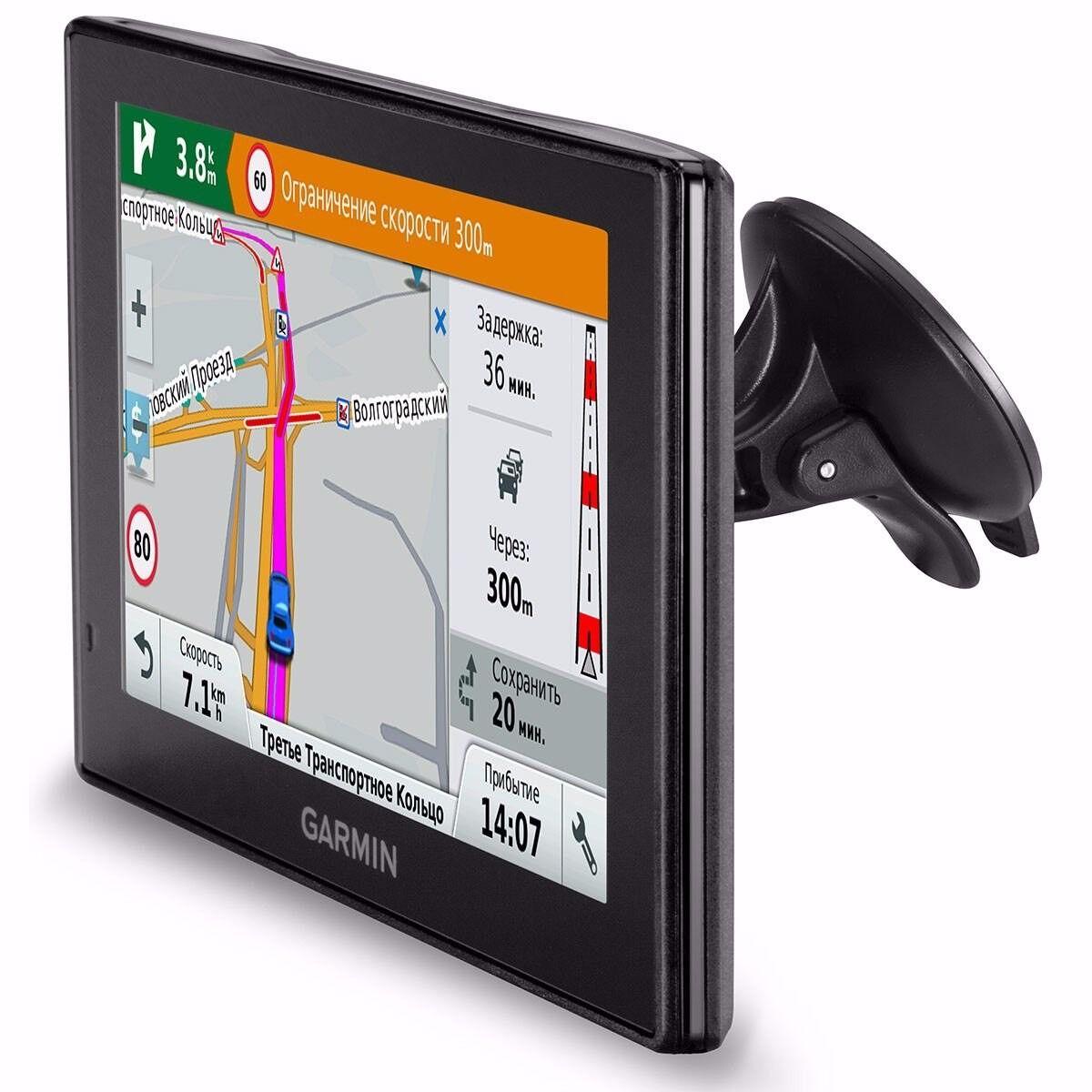 Sistema navegación GPS